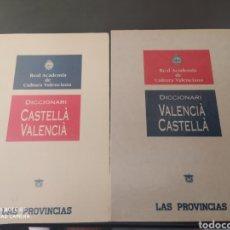 Diccionarios: DICCIONARI CASTELLA VALENCIA Y VALENCIA CASTELLA. Lote 269219918