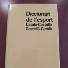 Diccionarios: DICCIONARI DE L'ESPORT. Lote 270410113