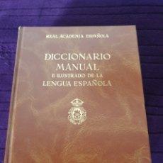 Diccionarios: ANTIGUO DICCIONARIO MANUAL E ILUSTRADO DE LA LENGUA ESPAÑOLA 1989. Lote 275310173