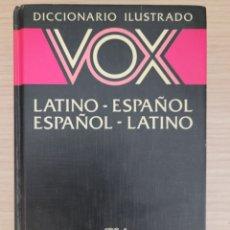 Diccionarios: DICCIONARIO LATINO-ESPAÑOL. Lote 275622103