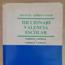 Diccionarios: DICCIONAR VALENCIA ESCOLAR. Lote 275622168