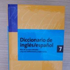 Diccionarios: DICCIONARIO DE INGLÉS ESPAÑOL 7 ESPASA. Lote 277163833