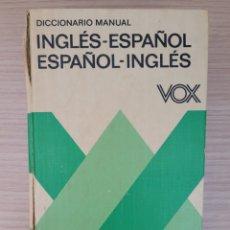 Diccionarios: DICCIONARIO INGLÉS ESPAÑOL ESPAÑOL INGLÉS VOX. Lote 277164018