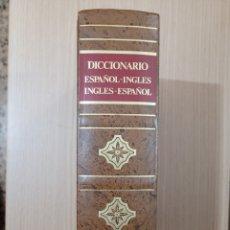 Diccionarios: DICCIONARIO ESPAÑOL INGLÉS INGLÉS ESPAÑOL OCEANO. Lote 277165008