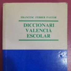 Diccionarios: DICCIONARI VALENCIA ESCOLAR. Lote 277200823