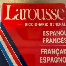 Diccionarios: DICCIONARIO GENERAL LAROUSSE. ESPAÑOL-FRANCÉS. FRANCÉS-ESPAÑOL. Lote 278701988
