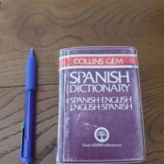 Diccionarios: DICCIONARIO COLLINS GEM INGLÉS BOLSILLO. Lote 283252038