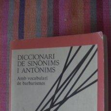Diccionarios: DICCIONARI DE SINÒNIMS I ANTÒNIMS. PEY ESTRANY, SANTIAGO. EDITORIAL TEIDE, S.A., 1998. Lote 293490438