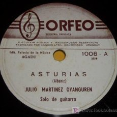 Discos de pizarra: DISCO 78 RPM - JULIO MARTÍNEZ OYANGUREN, SOLO DE GUITARRA CLÁSICA - ORFEO - ALBÉNIZ DISCO DE PIZARRA. Lote 7838813
