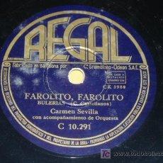 Discos de pizarra: DISCO 78 RPM - CARMEN SEVILLA Y ORQUESTA - REGAL - BULERÍAS - CELOS ANDALUCES - PIZARRA. Lote 7861359