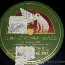 Discos de pizarra: DISCO 78 RPM - ENCARNACIÓN LÓPEZ LA ARGENTINITA - GRAMÓFONO - CUPLET REGIONAL - PIZARRA. Lote 8458840