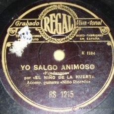 Discos de pizarra: DISCO 78 RPM - NIÑO DE LA HUERTA Y NIÑO RICARDO - GUITARRA - REGAL - FLAMENCO - DISCO DE PIZARRA. Lote 8460646