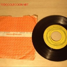 Discos de pizarra: DISCO SINGLE SORPRESA DE FUNDADOR -PASODOBLES-. AÑO 1962. . Lote 1206681