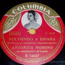 Discos de pizarra: DISCO 78 RPM - ANTOÑITA MORENO - ORQUESTA - COLUMBIA FOTO - GUITARRAS - CARNAVALITO - PIZARRA. Lote 9960769