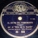 Discos de pizarra: DISCO 78 RPM - NIÑO DE LA HUERTA Y NIÑO RICARDO (GUITARRA) - REGAL - FLAMENCO - DISCO DE PIZARRA. Lote 10045884