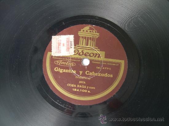 CORA RAGA GIGANTES Y CABEZUDOS JOTA ODEON PIZARRA 78 RPM (Música - Discos - Pizarra - Clásica, Ópera, Zarzuela y Marchas)