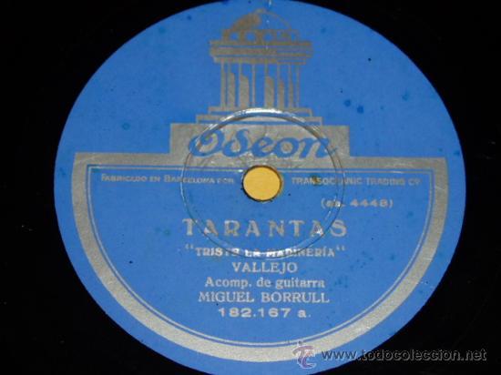 DISCO 78 RPM - MANUEL VALLEJO - MIGUEL BORRULL - GUITARRA - ODEON - FLAMENCO - PIZARRA (Música - Discos - Pizarra - Flamenco, Canción española y Cuplé)