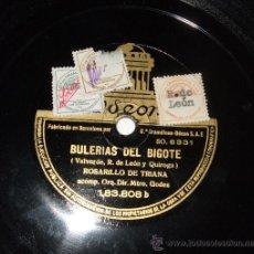 Discos de pizarra: DISCO DE PIZARRA DE FLAMENCO ROSARILLO DE TRIANA BULERIAS DEL BIGOTE Y ROSIO. Lote 26603035