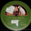 Discos de pizarra: DISCO 78 RPM - MANUEL CENTENO - PENA HIJO CON MONTOYA - GUITARRA - GRAMÓFONO - FLAMENCO - PIZARRA. Lote 14001170