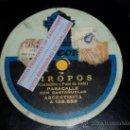 Discos de pizarra: DISCO 78 RPM - LA ARGENTINITA - PIROPOS / GAUCHO ARGENTINO - ODEON - PIZARRA. Lote 16673021