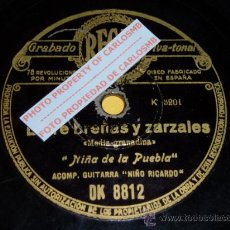 Discos de pizarra: DISCO 78 RPM - REGAL - LA NIÑA DE LA PUEBLA - NIÑO RICARDO - GUITARRA - FLAMENCO - PIZARRA. Lote 16675182