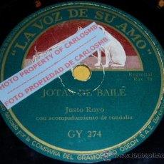 Discos de pizarra: DISCO 78 RPM - JUSTO ROYO CON RONDALLA CANDELA - JOTAS ARAGONESAS - PIZARRA. Lote 16690106