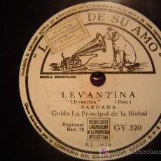 Discos de pizarra: DISCO GRAMOFONO LA VOZ DE SU AMO - LEVANTINA - (SARDANA) - COBLA LA PRINCIPAL DE LA BISBAL. Lote 27624507