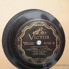 Discos de pizarra: DISCO DE PIZARRA IMPERIO ARGENTINA. Lote 25266241