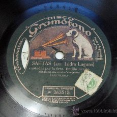 Discos de pizarra: SAETAS / LA MAJA DE PLAN… EMILIA BENITO MURCIA FLAMENCO GRAMOFONO. Lote 25707000