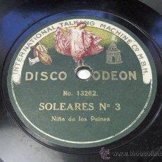 Discos de pizarra: SEVILLANAS Nº3 / SOLEARES Nº3 NIÑA DE LOS PEINES. ODEON FLAMENCO. Lote 21564756