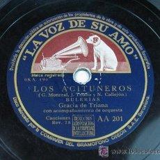 Discos de pizarra: LOS ACEITUNEROS / MI COMPAÑERA. GRACIA DE TRIANA. FLAMENCO. Lote 23283484