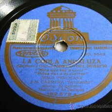 Discos de pizarra: PEROSANZ, EL SEVILLANITO Y BADAJOZ ODEON 182572 78RPM LA COPLA ANDALUZA. Lote 29059609