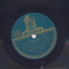 Discos de pizarra: PASTORES CHIQUITOS + AL SON DE LOS PANDEROS, COROS INFANTILES DE LAS ECUELAS DE MADRID. Lote 30645630