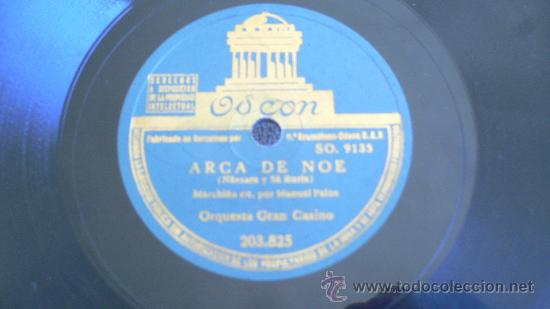 Discos de pizarra: ORQUESTA GRAN CASINO JAZZ ESPAÑOL PIZARRA 78 RPM - Foto 3 - 31318364