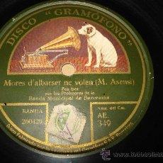 Discos de pizarra: DISCO PIZARRA BANDA MUNICIPAL DE BARCELONA AMA HI HA FOC Y MORES D'ALBARSER NE VOLEU . Lote 33841633