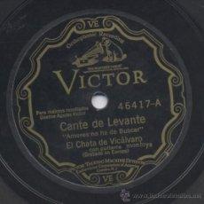 Discos de pizarra: 2 DISCOS CHATA VICALVARO CHATO VALENCIA MONTOYA Y BORRULL. Lote 39669551