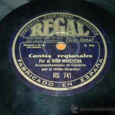 Discos de pizarra: FANDANGUILLOS POR EL NIÑO MARCHENA ACOMP. GUITARRA NIÑO RICARDO. Lote 36973664
