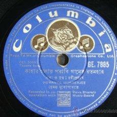 Discos de pizarra: DISCO DE PIZARRA COLUMBIA GE7885, HEMANTA MUKHERJEE, TAGORE SONG. BOLLYWOOD, INDIA. Lote 38101672