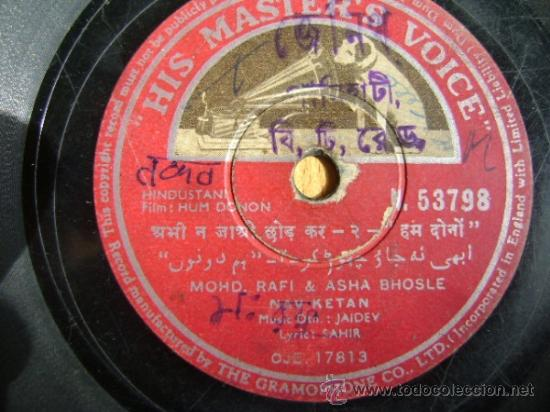 DISCO DE PIZARRA HMV N53798. MOHD RAFI & ASHA BHOSLE, NAV KETAN. BOLLYWOOD, INDIA. (Música - Discos - Pizarra - Bandas Sonoras y Actores )