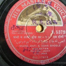 Discos de pizarra: DISCO DE PIZARRA HMV N53798. MOHD RAFI & ASHA BHOSLE, NAV KETAN. BOLLYWOOD, INDIA. . Lote 38105439