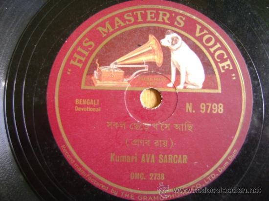 DISCO DE PIZARRA HMV N9798. KUMARI AVA SARCAR, BENGALI DEVOTIONAL. BOLLYWOOD, INDIA. (Música - Discos - Pizarra - Bandas Sonoras y Actores )