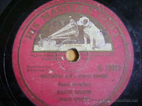 DISCO DE PIZARRA HMV N15925. MASTER IBRAHIM, INSTRUMENTAL CLARINET. BOLLYWOOD, INDIA. (Música - Discos - Pizarra - Bandas Sonoras y Actores )