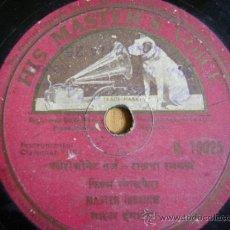 Discos de pizarra: DISCO DE PIZARRA HMV N15925. MASTER IBRAHIM, INSTRUMENTAL CLARINET. BOLLYWOOD, INDIA. . Lote 38105523