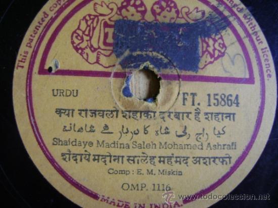 DISCO DE PIZARRA THE TWINS FT15864. SHAIDAYE MADINA SALEH MOHAMED ASHRAFI. URDU.. BOLLYWOOD, INDIA. (Música - Discos - Pizarra - Bandas Sonoras y Actores )