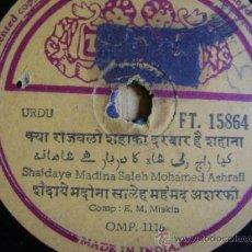 Discos de pizarra: DISCO DE PIZARRA THE TWINS FT15864. SHAIDAYE MADINA SALEH MOHAMED ASHRAFI. URDU.. BOLLYWOOD, INDIA.. Lote 38105916