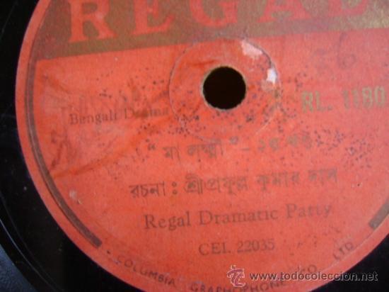 DISCO DE PIZARRA REGAL 1180. REGAL DRAMATIC PARTY, BENGALI DRAMA. BOLLYWOOD, INDIA. (Música - Discos - Pizarra - Bandas Sonoras y Actores )