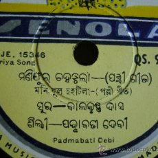 Discos de pizarra: DISCO DE PIZARRA SENOLA QS907. PADMABATI DEBI: ORIYA SONG. BOLLYWOOD, INDIA.. Lote 38106306