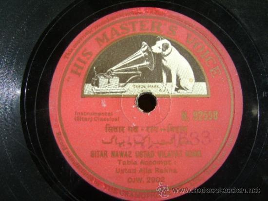 Discos de pizarra: Disco de pizarra HMV N92558, Sitar Nawaz Ustad Vilayat Khan: Instrumental Sitar Classical. Bollywood - Foto 3 - 38105288
