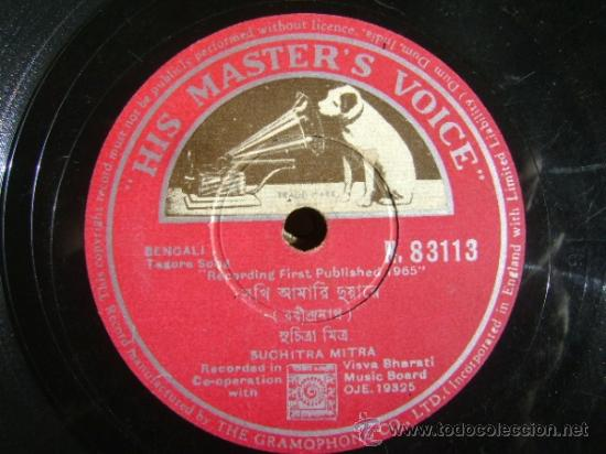 Discos de pizarra: Disco de pizarra HMV N83113. Suchitra Mitra, Tagore Song. Bollywood, India. - Foto 3 - 38105306