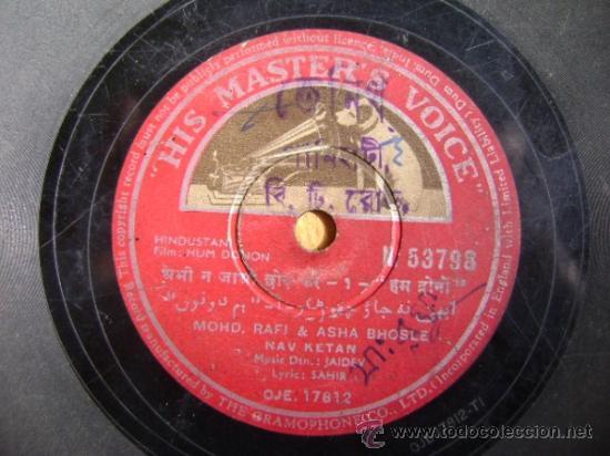 Discos de pizarra: Disco de pizarra HMV N53798. Mohd Rafi & Asha Bhosle, Nav Ketan. Bollywood, India. - Foto 3 - 38105439